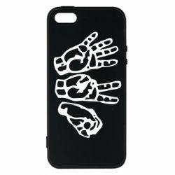 Чохол для iphone 5/5S/SE 4:20 (чотири двадцять)