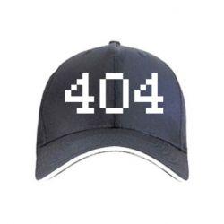 Кепка 404