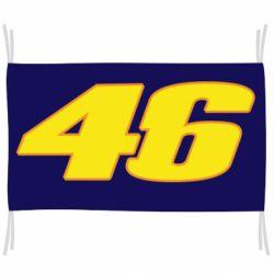 Прапор 46 Valentino Rossi