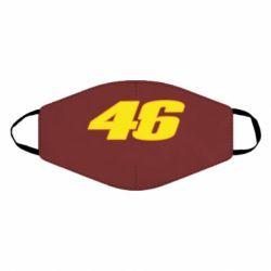 Маска для обличчя 46 Valentino Rossi