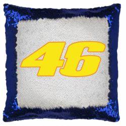 Подушка-хамелеон 46 Valentino Rossi