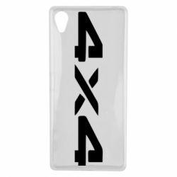 Чехол для Sony Xperia X 4x4 - FatLine