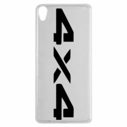 Чехол для Sony Xperia XA 4x4 - FatLine