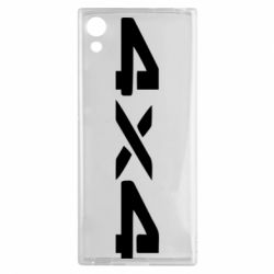 Чехол для Sony Xperia XA1 4x4 - FatLine