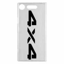 Чехол для Sony Xperia XZ1 4x4 - FatLine