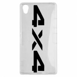 Чехол для Sony Xperia Z1 4x4 - FatLine