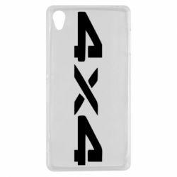 Чехол для Sony Xperia Z3 4x4 - FatLine