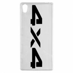 Чехол для Sony Xperia Z5 4x4 - FatLine