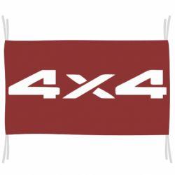 Флаг 4x4