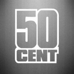 Наклейка 50 CENT - FatLine