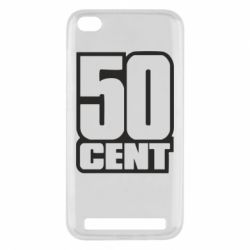 Чехол для Xiaomi Redmi 5a 50 CENT - FatLine