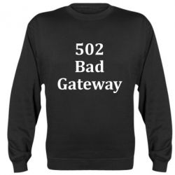 Реглан (свитшот) 502 Bad Gateway - FatLine