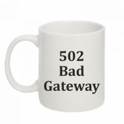Кружка 320ml 502 Bad Gateway