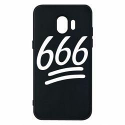 Чехол для Samsung J2 2018 666