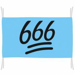 Флаг 666