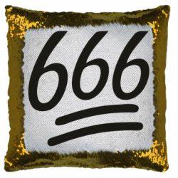 Подушка-хамелеон 666