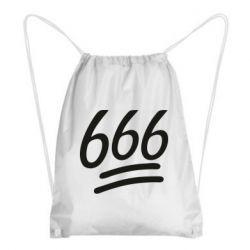 Рюкзак-мешок 666