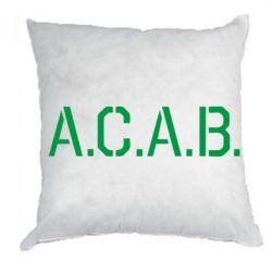Подушка A.C.A.B. - FatLine