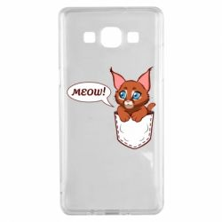 Чохол для Samsung A5 2015 A cat in his pocket