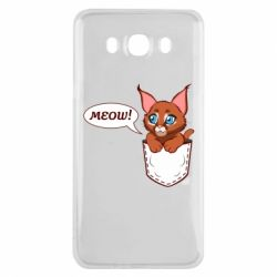 Чохол для Samsung J7 2016 A cat in his pocket