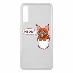 Чохол для Samsung A7 2018 A cat in his pocket