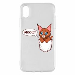 Чохол для iPhone X/Xs A cat in his pocket