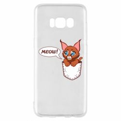 Чохол для Samsung S8 A cat in his pocket
