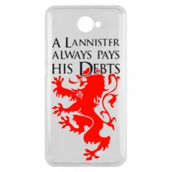 Чехол для Huawei Y7 2017 A Lannister always pays his debts - FatLine