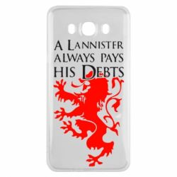 Чехол для Samsung J7 2016 A Lannister always pays his debts - FatLine