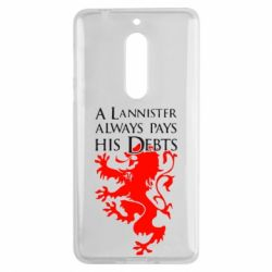 Чехол для Nokia 5 A Lannister always pays his debts - FatLine