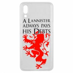 Чехол для Meizu E3 A Lannister always pays his debts - FatLine