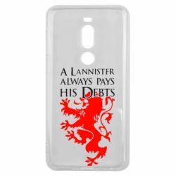 Чехол для Meizu V8 Pro A Lannister always pays his debts - FatLine