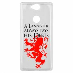 Чехол для Sony Xperia XA2 Plus A Lannister always pays his debts - FatLine