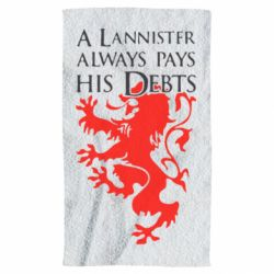 Полотенце A Lannister always pays his debts - FatLine