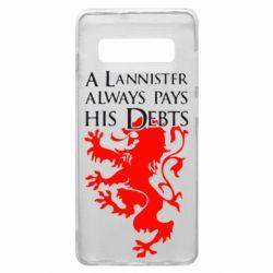 Чохол для Samsung S10+ A Lannister always pays his debts