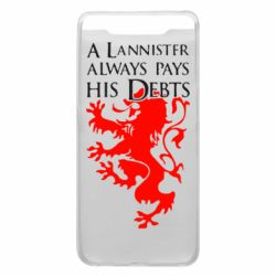 Чохол для Samsung A80 A Lannister always pays his debts