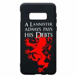 Чохол для Samsung S10e A Lannister always pays his debts