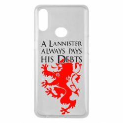 Чохол для Samsung A10s A Lannister always pays his debts