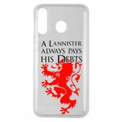 Чохол для Samsung M30 A Lannister always pays his debts