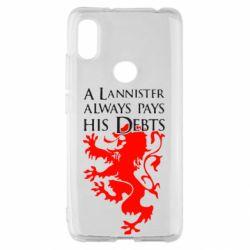 Чехол для Xiaomi Redmi S2 A Lannister always pays his debts