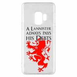 Чехол для Samsung S9 A Lannister always pays his debts - FatLine