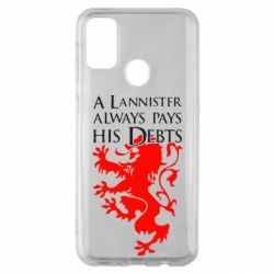 Чохол для Samsung M30s A Lannister always pays his debts