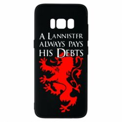 Чехол для Samsung S8 A Lannister always pays his debts - FatLine