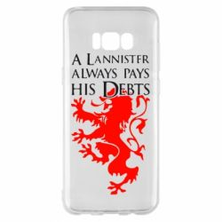 Чехол для Samsung S8+ A Lannister always pays his debts - FatLine