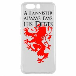 Чехол для Huawei P10 A Lannister always pays his debts - FatLine