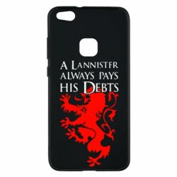 Чехол для Huawei P10 Lite A Lannister always pays his debts - FatLine