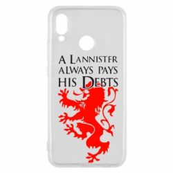 Чехол для Huawei P20 Lite A Lannister always pays his debts - FatLine