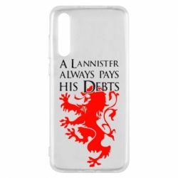 Чехол для Huawei P20 Pro A Lannister always pays his debts - FatLine