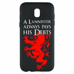 Чехол для Samsung J5 2017 A Lannister always pays his debts - FatLine