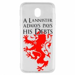 Чехол для Samsung J7 2017 A Lannister always pays his debts - FatLine